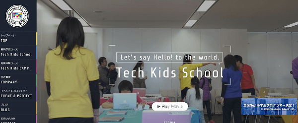 tech-kids-school-top