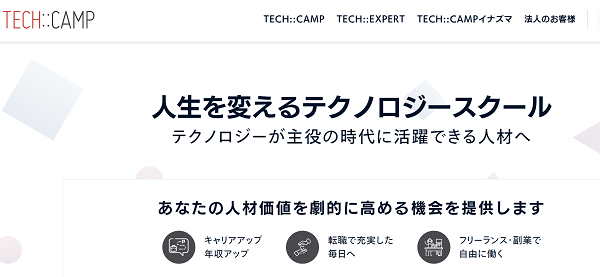 techcamp-top