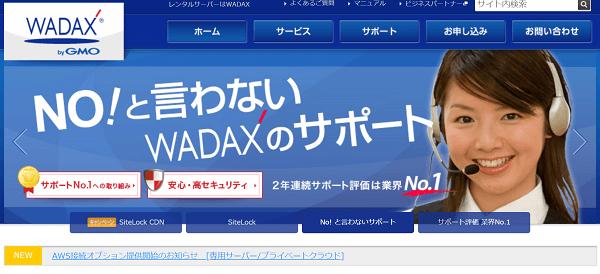 wadax-top