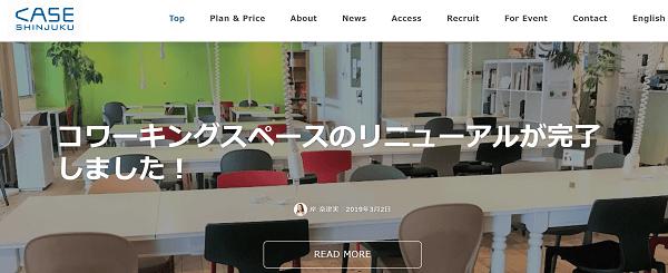 cafe-shinjuku