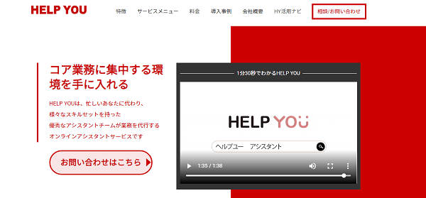 helpyou