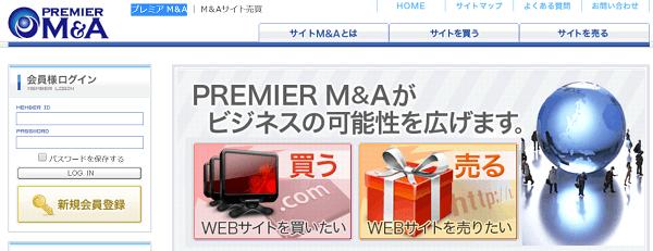 premium-ma