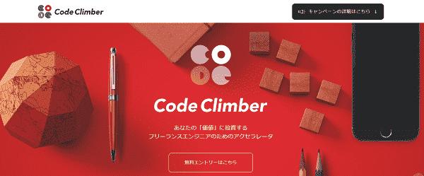 code-climber-min