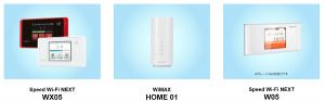 kasimo-wimax-device02