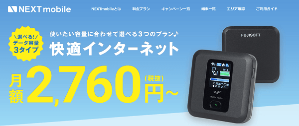 next-mobile