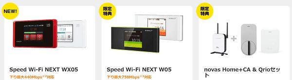 novas-wimax-device