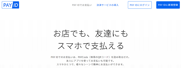 pay-id
