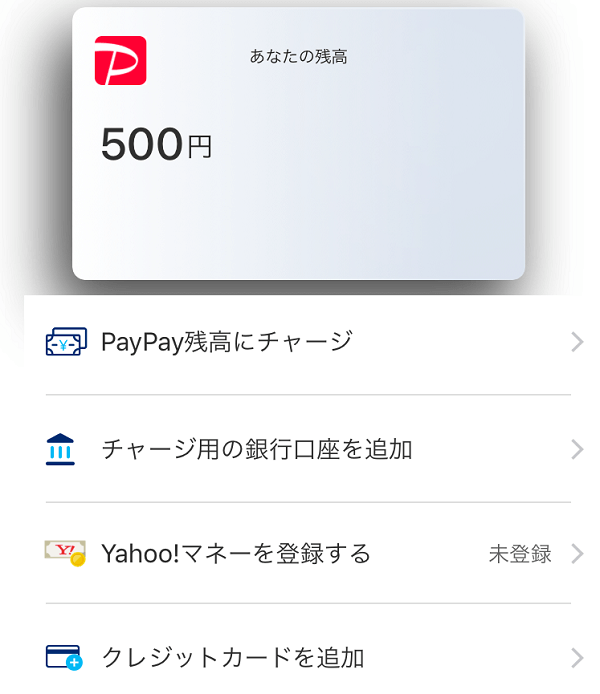 paypay-payment
