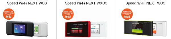 uq-wimax-device01