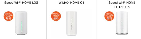 uq-wimax-device02
