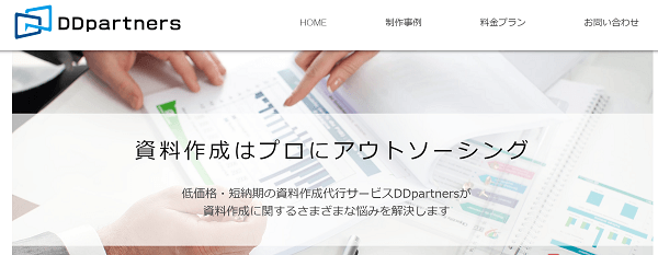 ddpartners