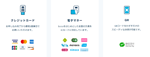 stores-terminal-payment-method