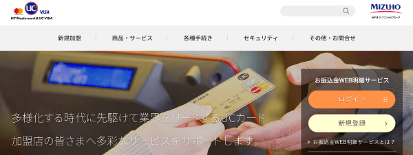 uccard-1