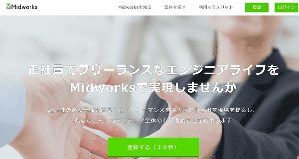 midworks-min