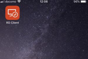 iphone-start