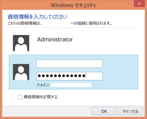 remote-desktop-access-console-login