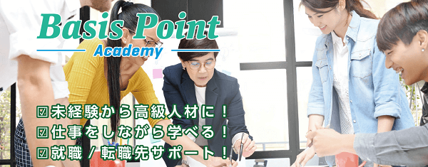 basis-point-academy