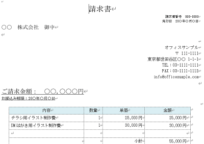 invoice-min (1)