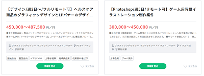 crowdtech-graphic-min