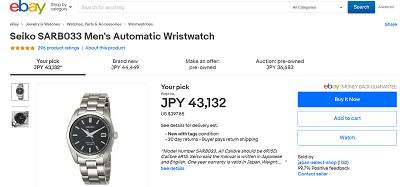 ebay-buy