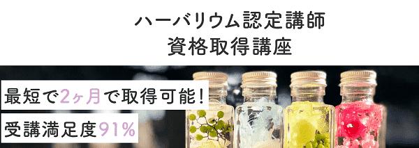 herbal-min