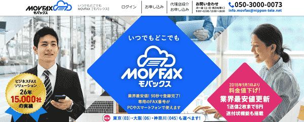 movfax-top-min