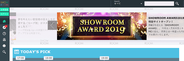 showroom (1) (1)