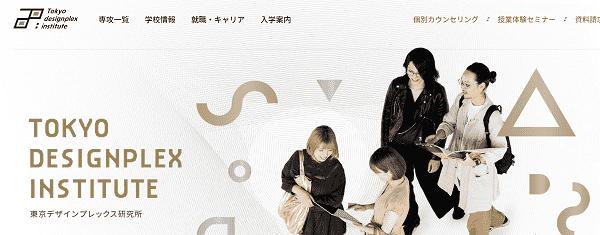designplex-min