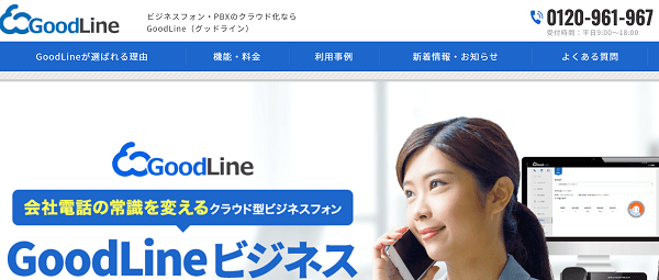 goodline-min