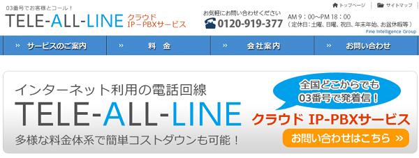 tele-all-line-min
