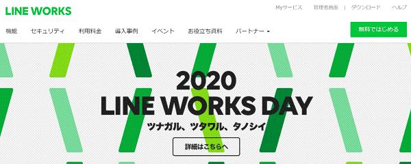 line-works-min
