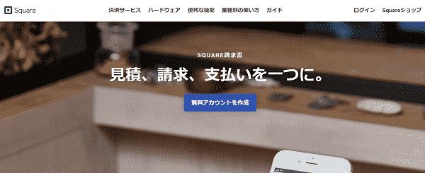 square-min