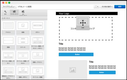 willmail-html-mail-editor-min