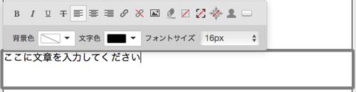 willmail-html-mail-editor-text-min