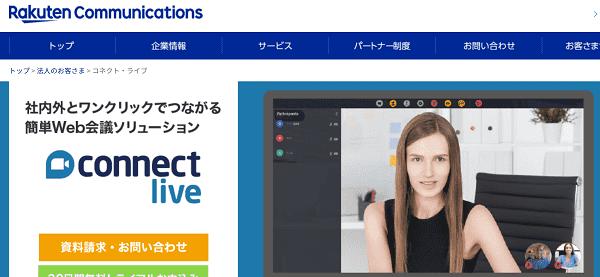 connect-live-min