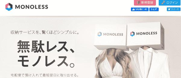 monoless-min