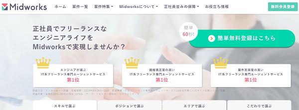 midworks-top-min