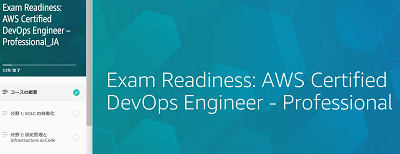 AWS-Certified-DevOps-Engineer-video-min