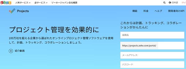 zoho-project-min
