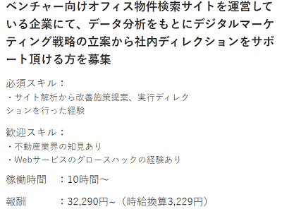 kaikoku-work1-min