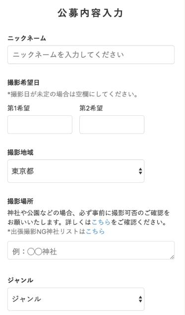 fotowa-request-min
