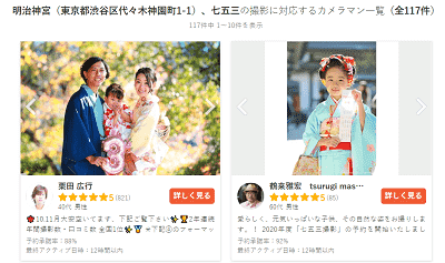 fotowa-search-min