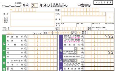 aoirosinnkokusho-min