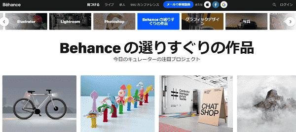 behance-top-min