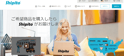 shipto-min