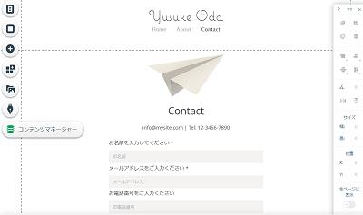 wix-inquiry-page-min