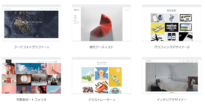 wix-template-min