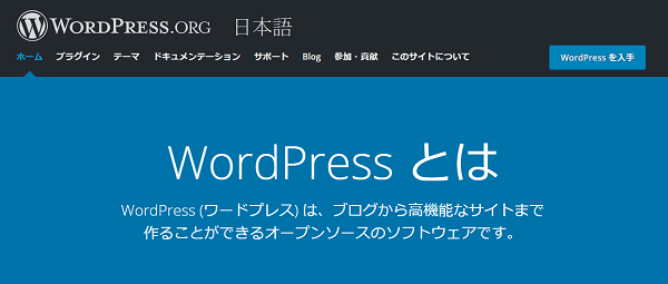 wordpress-top-min
