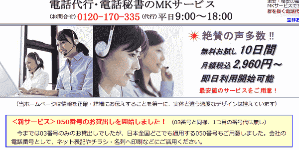 mk-service-min