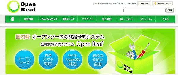 openreaf-min